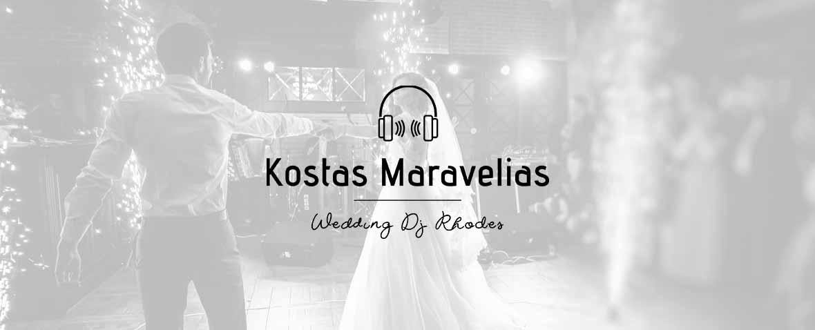 DJ-Γάμου-–-Τι-πρέπει-να-προσέξουμε-και-πως-να-αξιολογήσουμε-την-κάθε-υπηρεσία